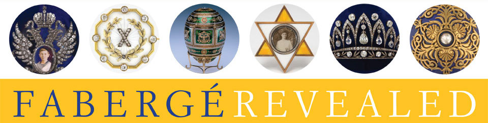 ������������� ���������� ���� ������� / Faberge Imperial Easter Eggs